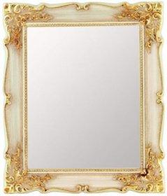 Zrcadlo 3 mm + MDF deska 3 mm + závěsy